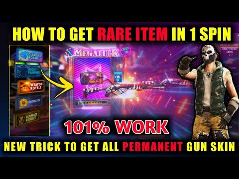 Permanent All Guns Skins Trick Only 1 Spin Garena Free Fire | Gun Skin Trick 101% Work