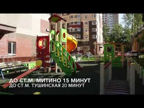 Успейте купить 1-к квартиру в Красногорске!