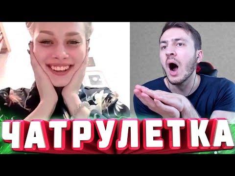 Чат Рулетка | Big Russian Boss, Девушки, Иностранец