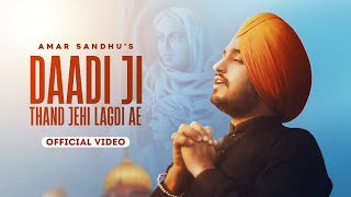 Daadi Ji Thand Jehi Lagdi Ae (ਦਾਦੀ ਜੀ) Amar Sandhu | Inder Pandori | MixSingh