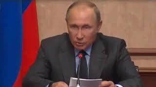 Путин поздравил с Днем Оружейника