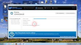 удалить вирусы с Malwarebytes' Anti-Malware (обзорчик)