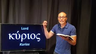 Open Word-Lord Part 2 09-17-2020