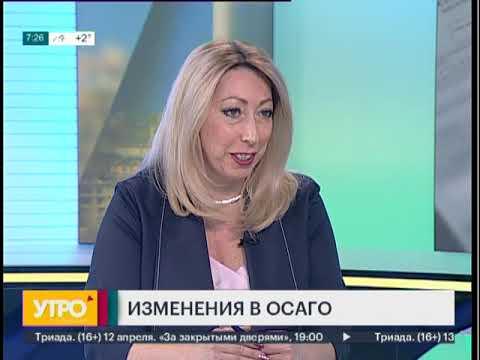 Изменения в ОСАГО. Утро с Губернией. 08/04/2019. GuberniaTV