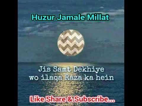 Paigam-E-Nawasa-E-Huzur Mufti-E-Azam Hind Huzur Jamale Millat (Bareilly Sharif).