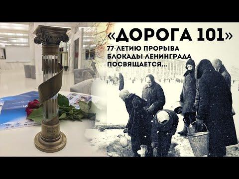 Телеканал «Мир» – победитель фестиваля «Победили вместе»
