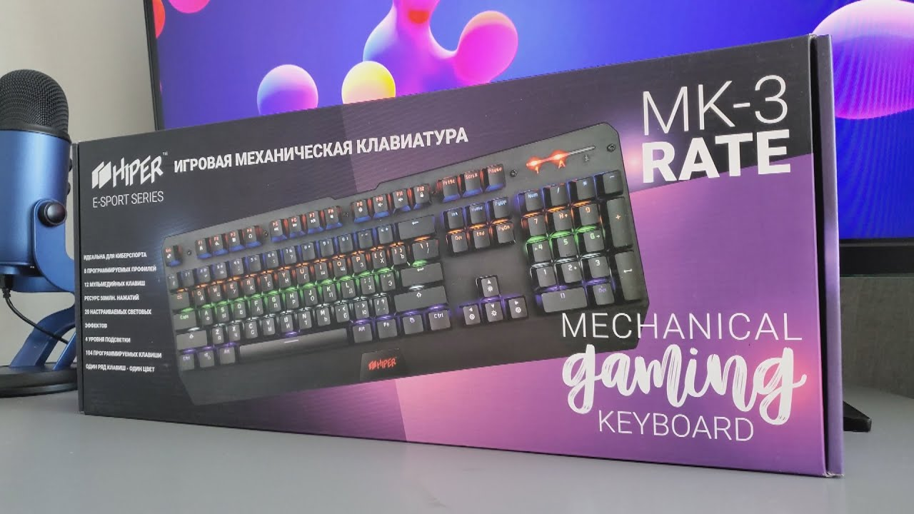 Клавиатура для игр за НЕДОРОГО! HIPER MK-3 RATE ОБЗОР