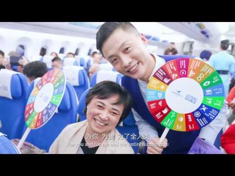 XiamenAir Stewards Sing Michael Jackson Heal The World