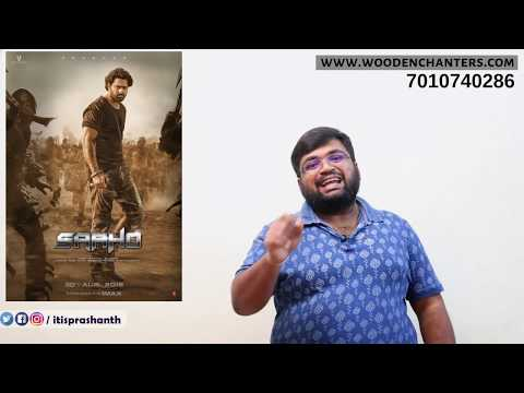 SAAHO review by Prashanth