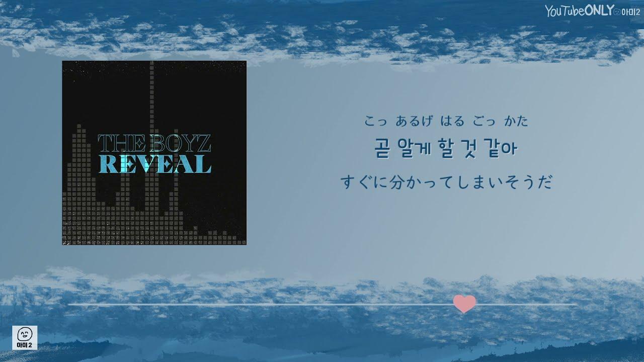 日本語字幕【 Salty 】 THE BOYZ