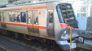 首都圏新都市鉄道 つくばエクスプレス TX-2000系 「1次増備車」 TX-2168F 6両編成  普通 つくば 行  研究学園駅 1番線を発車