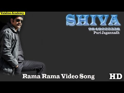 Rama Rama Video Song - Shiva 9848022338 | Nagarjuna | Asin | MassAudiosandVideos