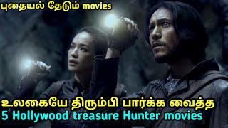 5      treasure hunter hollywood movies  tubelight mind