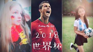 【抖音里的2018世界杯】这届世界杯有毒 有神 有不一样的球迷 资深球迷被狗虐 但是这届世界杯没有...