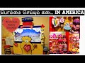 BUILD A BEAR 🐻 WORKSHOP|Toy shop in America