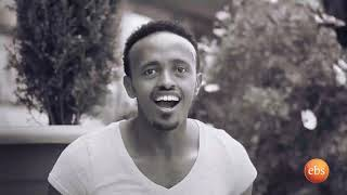 Tizitachen ትዝታችን: From  Wube Bereha To Torhailoch ከዉቤ በረሃ እስከ ጦርሃይሎች