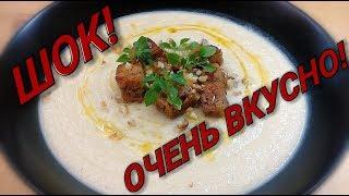 Вкуснейший суп из сельдерея.😍 МЯСОЕДАМ НЕ СМОТРЕТЬ!⛔