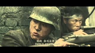 Chinese army VS Janpanse army in NanKing