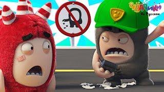 Чуддики | Парковочный билет | Смешные мультики для детей