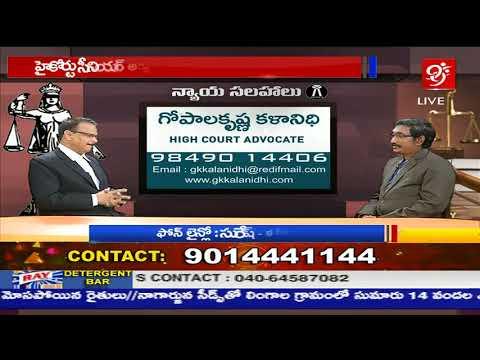 కుటుంబ కలహాలు మోసాలపై   Legal Advice By High Court Advocate Gopalakrishna Kalanidhi   Part-1   #99TV