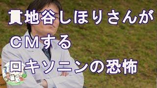 伊庭聡とお友達になって、情報を受け取る →http://bit.ly/2DlUDV6 なぜ...