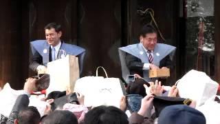 2013.2.3.藤本市長の豆まき.
