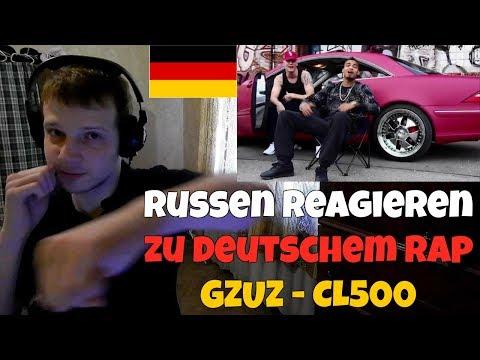 RUSSIANS REACT TO GERMAN RAP | GZUZ - CL500 | REACTION TO GERMAN RAP