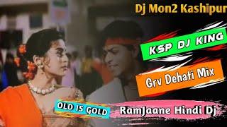 RamJane Dj Hindi Old Song !! Old Is Gold !! Dehati Mix !! Dj Mon2 Kashipur