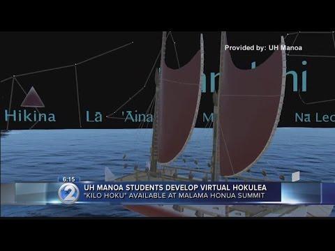 LAVA Erupts at the Mālama Honua Summit