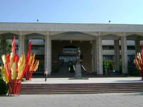 BISHKEK, KYRGYZSTAN TOUR! Бишкек Фрунзе Кыргызстан поездка!