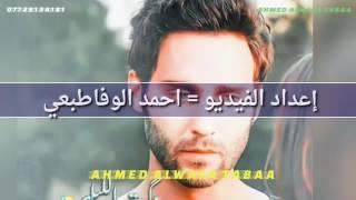 غنيه جعفر الغزال زعل مني حبيبي لجان مايزعل