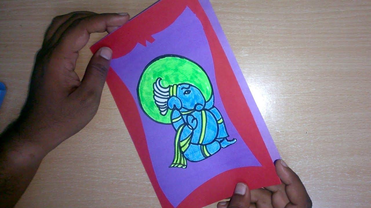 Lord ganesha diy handmade paper greeting card design ganesh lord ganesha diy handmade paper greeting card design ganesh chaturthi special m4hsunfo