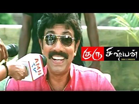 Guru Sishyan Tamil Movie | Scenes | Sundar C Joins Sathyaraj Team | Sathyaraj | Sundar c | Santhanam