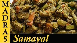Avial Recipe in Tamil / Avial Recipe Kerala Style / Adai Avial recipe in Tamil