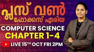 💯Plus One Computer Science Focus Area💯 | 🔥 Chapter 1-4 🔥 | Important Exam Questions | Public Exam +1