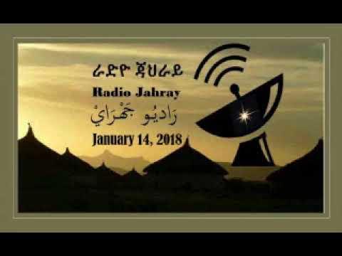 Radio Jahray -January 14, 2018 Broadcast