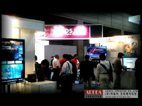Digital signage Japan 2010