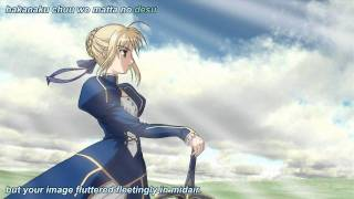anata ga ita mori   fatestay night ed tv size ost
