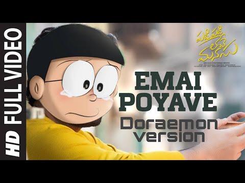 emai-poyave-full-video-song- -padi-padi-leche-manasu- -doraemon-version- -my-beats