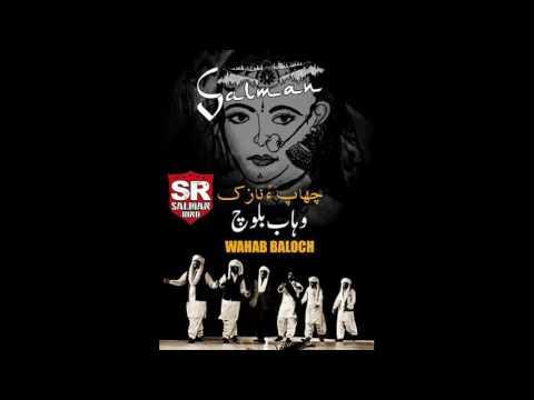 balochi wedding song 2016 Wahab baloch (Halo Halo Marochi)