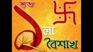 #BengaliNewYear