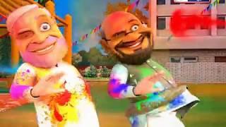 Holi Funny Video, Political Holi celebration, Holi animation video, Happy Holi : Teekhi Mirchi