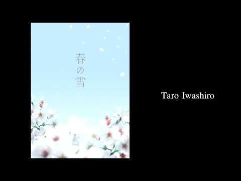 """Taro Iwashiro """"Spring Snow"""" OST"""