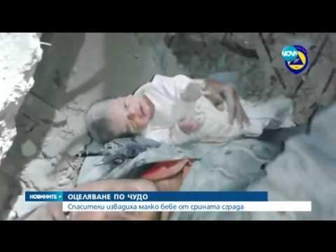 Бебе бе извадено живо бомбардирана сграда - Новините на Нова (22.05.2015г.)