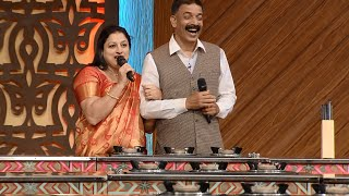 Dhe Chef | Episode 31 - with the family member... | Mazhavil Manorama