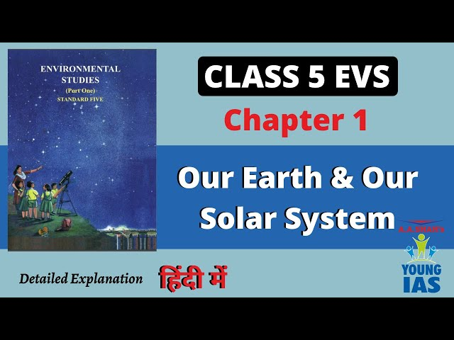 Class 5 EVS Chapter 1 Our Earth and Our Solar System | Maharashtra Board | explanation in Hindi