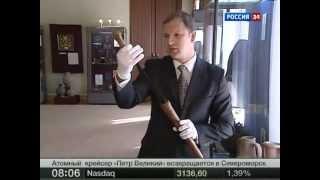 ФСБ изъяла у чёрных копателей уникальную коллекцию