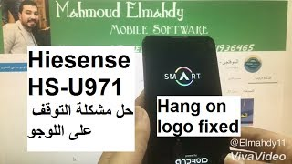 hisense hs-u971 fix stuck on logo