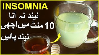 How To Get Rid Of Insomnia At Home