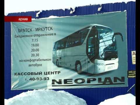 Из Братска в Красноярск